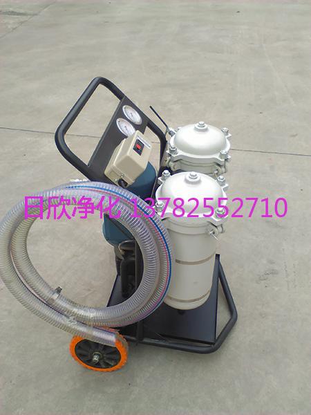 滤油机厂家日欣净化润滑油实用高精度净油机LYC-B