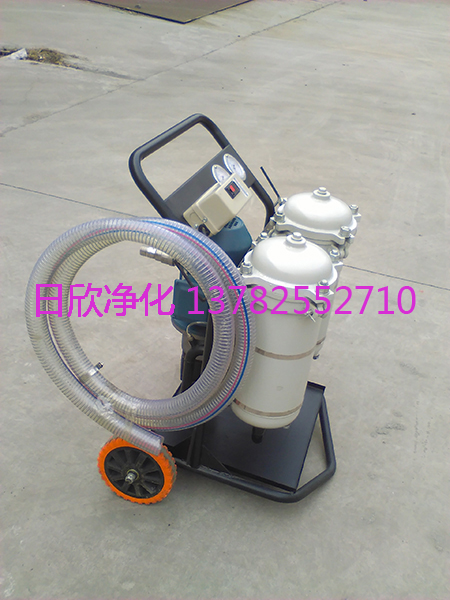 煤油LYC-B50滤芯小型净油机增强