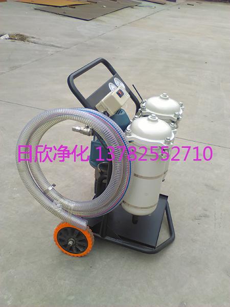 净化LYC-B150机油小型过滤机增强