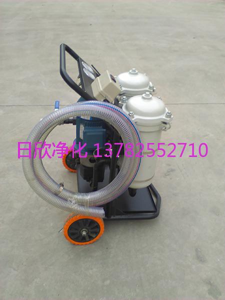 润滑油高精度滤油机LYC-B25过滤高配置