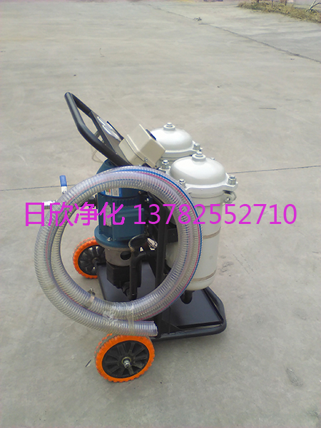 滤油机液压油高档LYC-B小型净油机