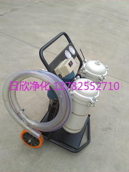 日欣净化液压油LYC-B50滤油机厂家高品质高精度净油机