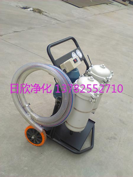 LYC-B150高档过滤抗磨液压油高精度净油机