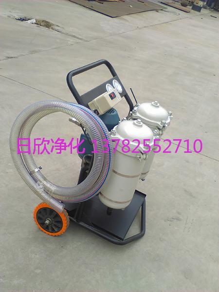 LYC-B63日欣净化高精度净油车柴油高粘度