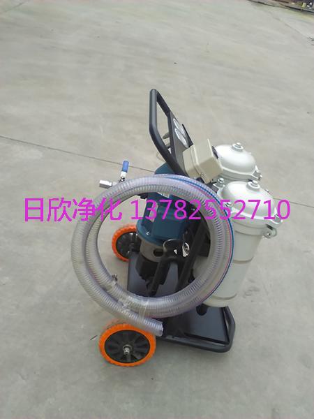 小型净油机LYC-B25高配日欣净化汽轮机油