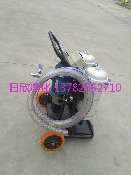 滤油机厂家高精度净油车日欣净化工业齿轮油LYC-B150高级