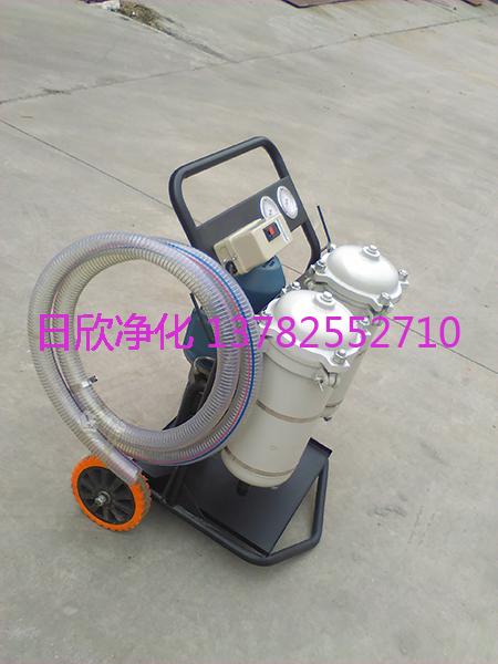 LYC-B优质高精度滤油机过滤器润滑油