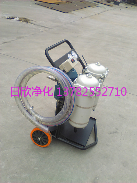 小型滤油车过滤器工业齿轮油LYC-B150滤油机厂家高级