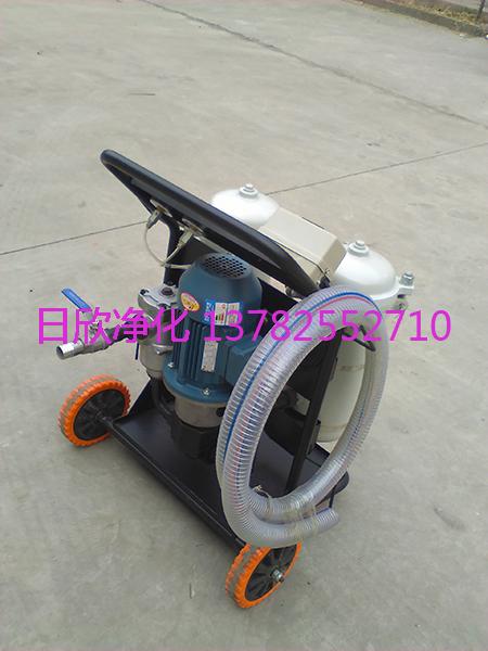 高级小型滤油车滤油机LYC-B63抗磨液压油