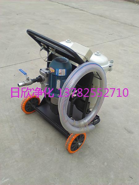 小型净油机LYC-B25优质日欣净化滤油机厂家润滑油