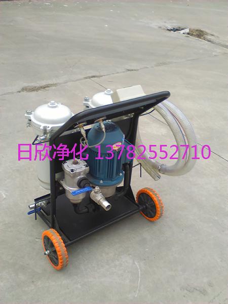 过滤器小型过滤机实用LYC-B100齿轮油