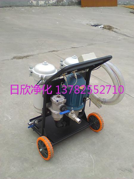 日欣净化LYC-B100润滑油高精度净油车高粘油