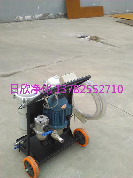 净化耐用小型过滤机LYC-B40汽轮机油