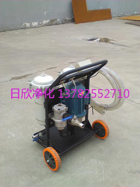实用LYC-B40工业齿轮油高精度净油机滤油机厂家