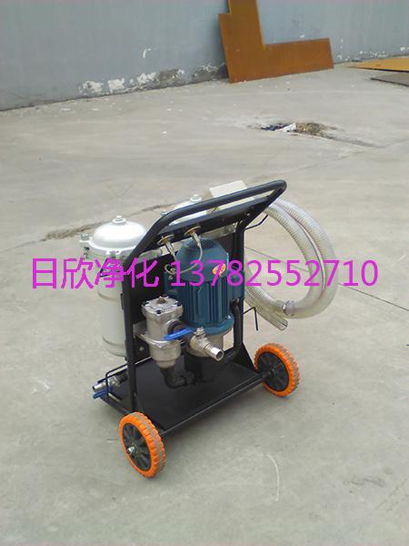 抗磨液压油过滤器小型滤油车LYC-B63增强