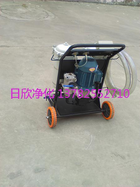 小型滤油车高质量LYC-B63机油过滤器