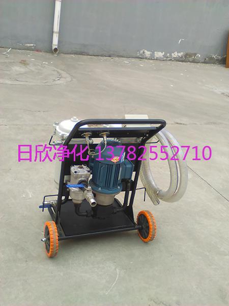柴油优质LYC-B32过滤器高精度净油车