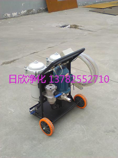 高精度净油机滤油机厂家高档煤油LYC-B40