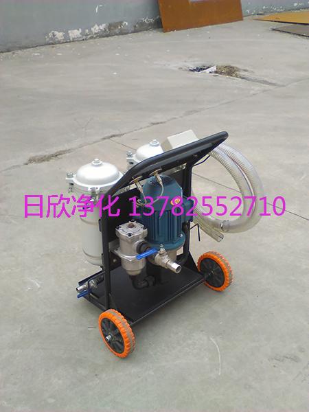 机油小型净油车净化设备LYC-B25高级