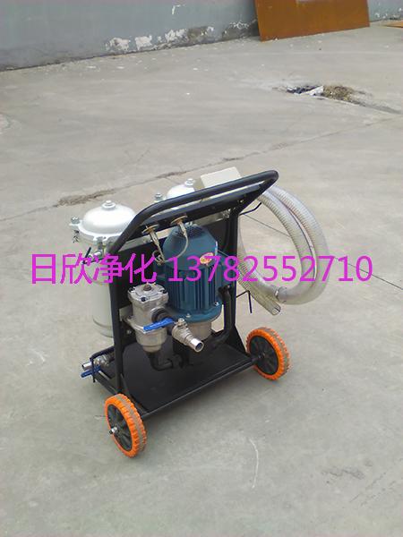 实用小型净油车LYC-B系列滤油机厂家液压油