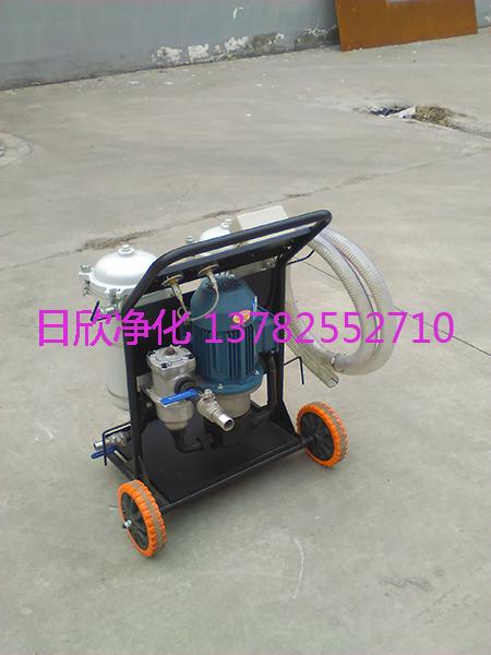 润滑油高精度净油车滤油机耐用LYC-B150