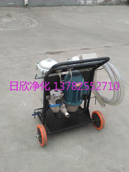 过滤器增强液压油LYC-B25高精度净油车