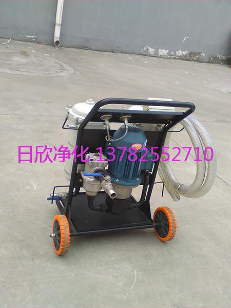 高粘度滤油机厂家液压油LYC-B63小型净油机