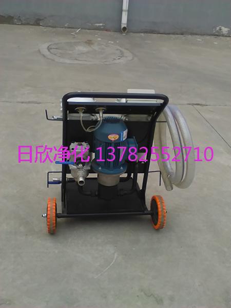 LYC-B高质量煤油净化滤油机厂家高精度净油车