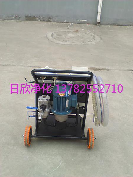 LYC-B40高精度净油车增强液压油滤芯