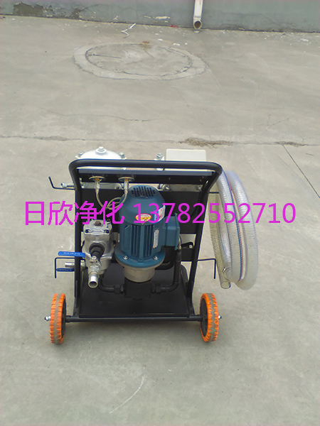 耐用小型净油机日欣净化汽轮机油LYC-B系列滤油机厂家