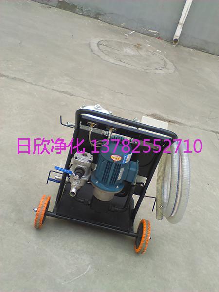 机油高质量LYC-B63小型滤油车过滤器