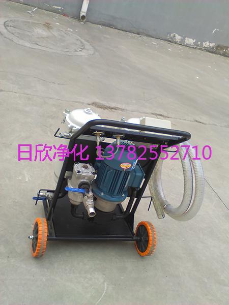 实用工业齿轮油高精度净油机LYC-B40滤油机厂家