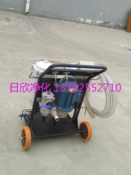 小型净油车LYC-B63过滤高粘度油柴油