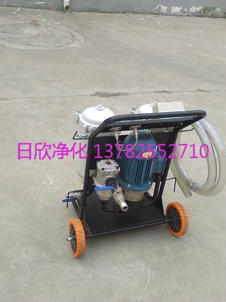 小型净油车LYC-B32增强机油滤芯