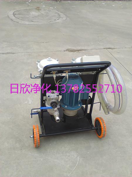 高级滤油机厂家高精度滤油机LYC-B40日欣净化机油