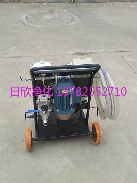 增强液压油LYC-B25过滤器高精度净油车