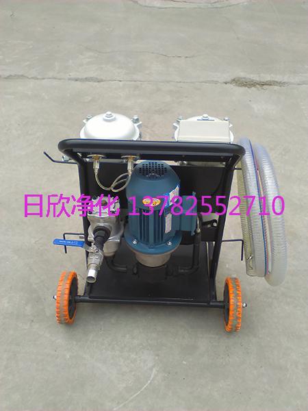 煤油小型滤油车滤油机厂家实用日欣净化LYC-B63
