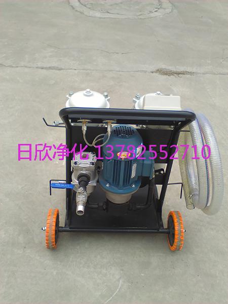 滤油机厂家煤油增强小型滤油车滤油机厂家LYC-B