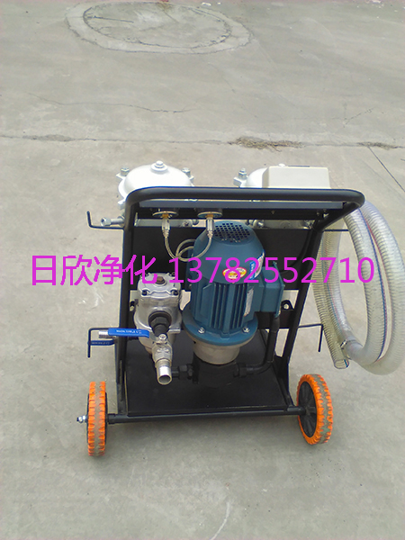 工业齿轮油滤油机厂家LYC-B150高精度净油车高级日欣净化