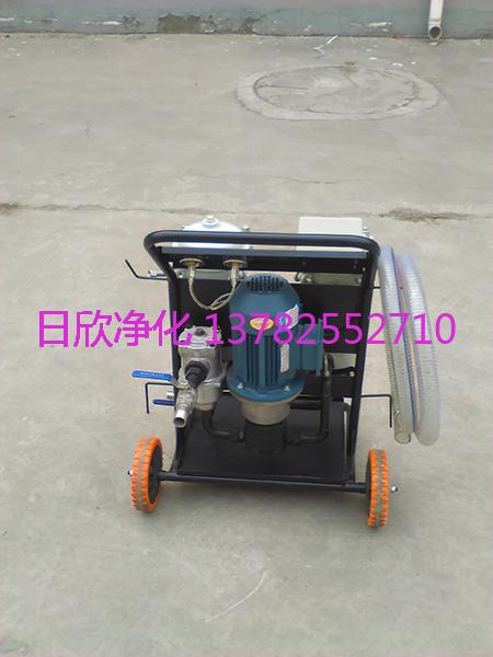 煤油小型净油机增强LYC-B50滤芯