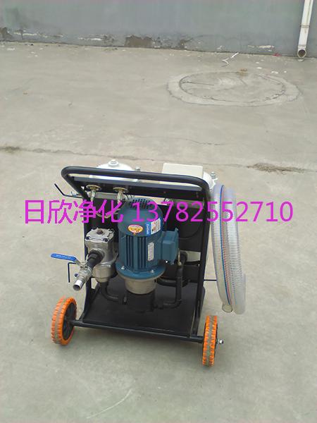 高精度滤油机LYC-B25高配置过滤润滑油