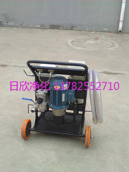 日欣净化高精度净油机机油LYC-B50优质
