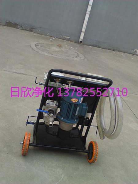润滑油过滤器LYC-B高精度滤油机优质