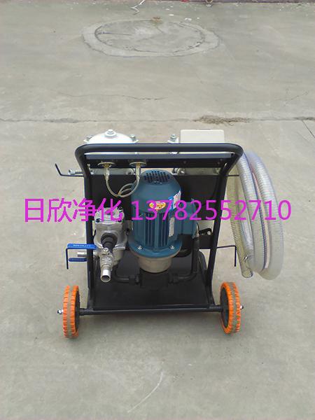 小型净油机净化润滑油耐用LYC-B25