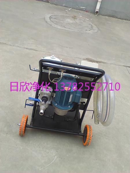 LYC-B50滤油机厂家实用高精度滤油机汽轮机油过滤