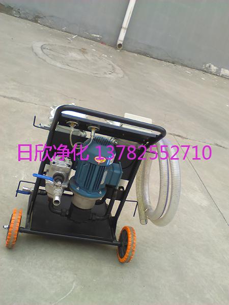 高精度滤油车润滑油日欣净化LYC-B100滤油机厂家高级
