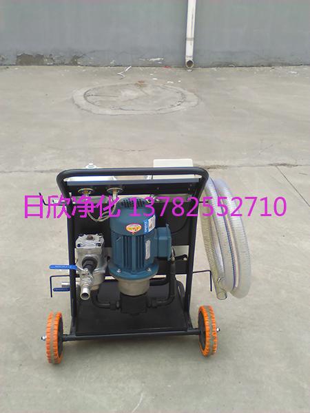 高精度滤油车高品质过滤器LYC-B系列汽轮机油