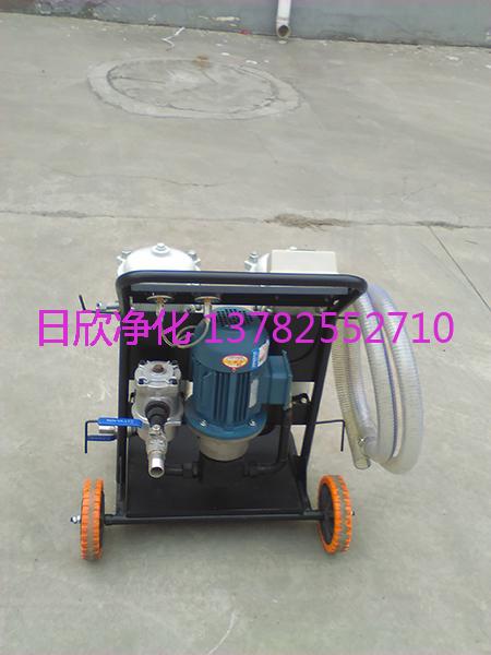 抗磨液压油实用高精度滤油车LYC-B50滤油机