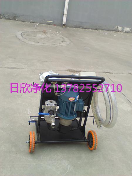 不锈钢高精度滤油车机油LYC-B63滤油机厂家