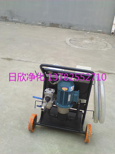 高精度滤油车过滤润滑油LYC-B系列高粘度